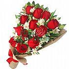 Flores e arranjos florais